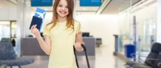 можно ли отправить ребенка одного на самолете