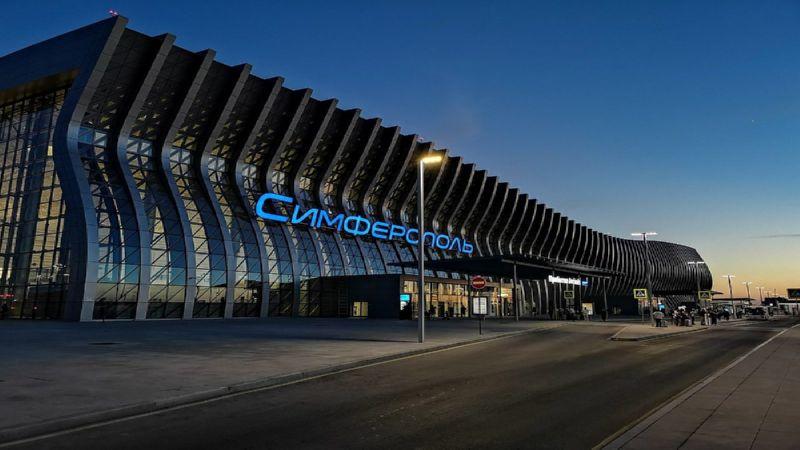 в каком городе в Крыму аэропорт