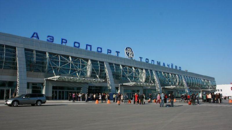как добраться до аэропорта в Новосибирске