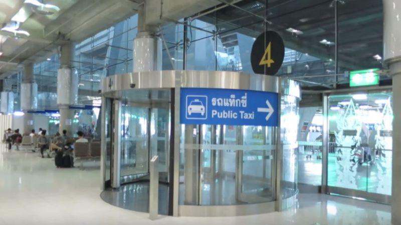 как добраться из аэропорта Бангкока