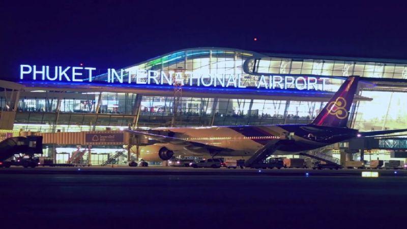 код аэропорта Пхукет