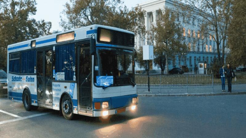 как добраться до аэропорта Симферополя из Евпатории