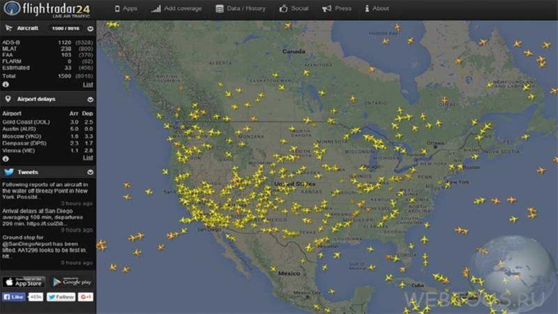 отследить рейс самолета онлайн по номеру рейса