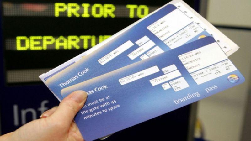 как поменять билет на самолет на другую дату