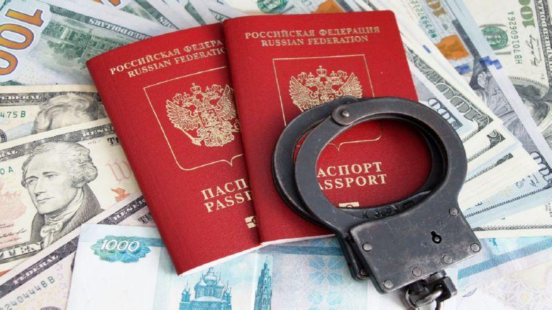 узнать о своих долгах перед вылетом за границу