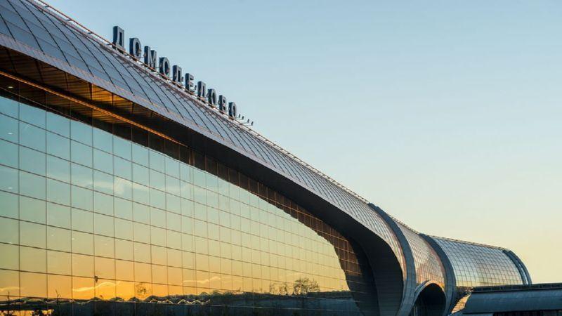 сколько лететь из Москвы до Гоа