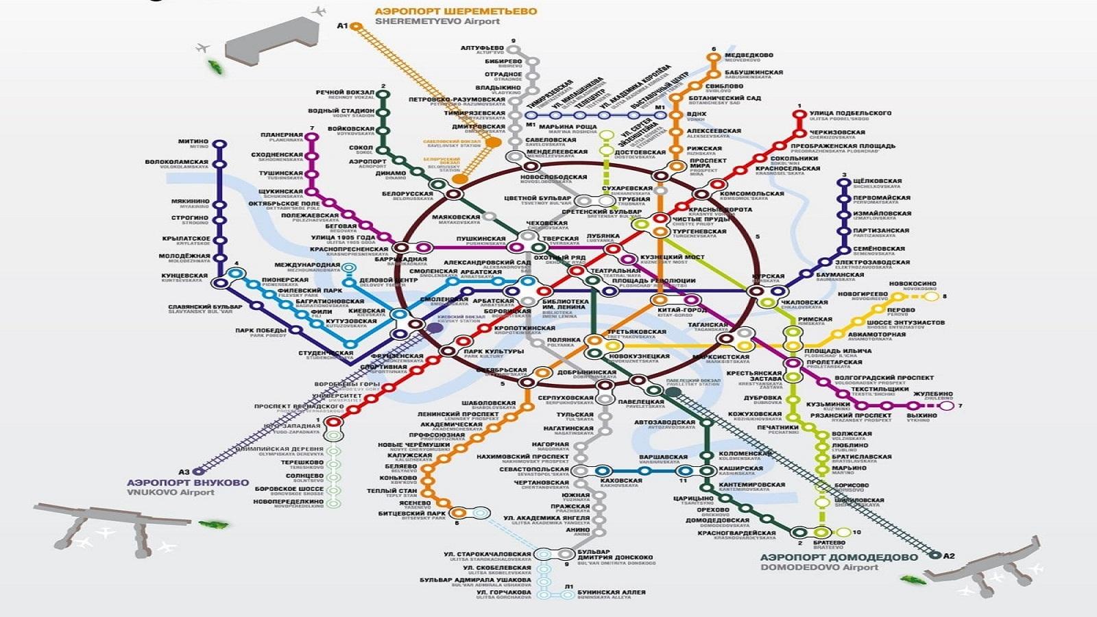 карта метро Москвы с аэропортами