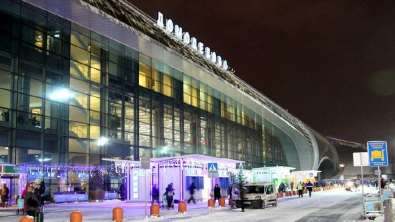 добраться из Шереметьево в Домодедово на аэроэкспрессе