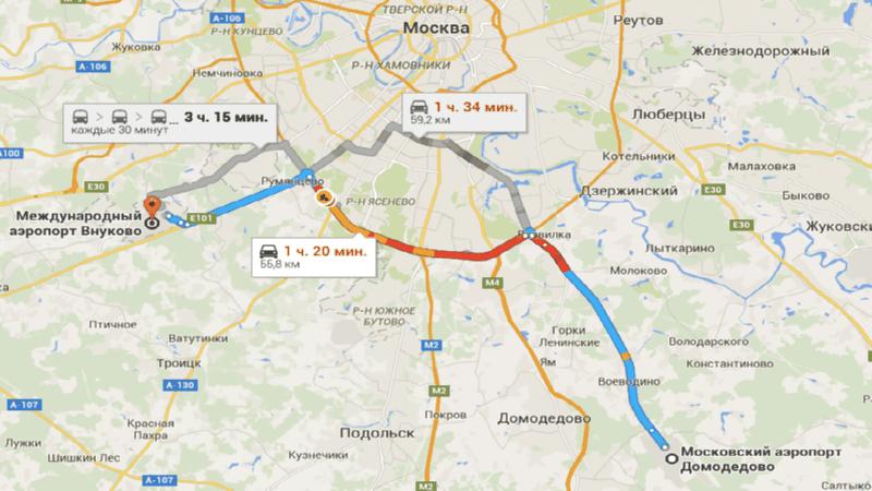 как доехать из Домодедово во Внуково