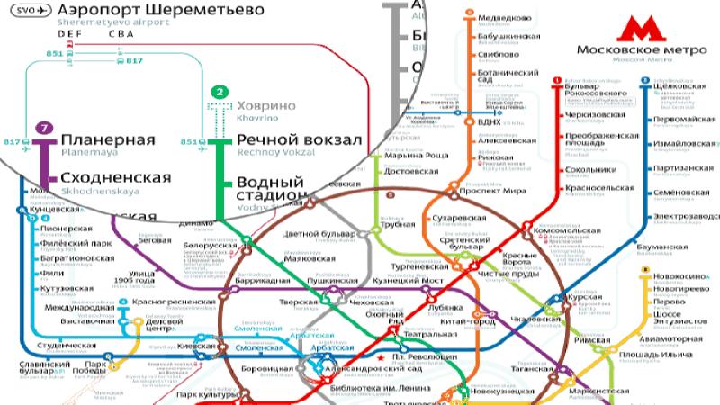 как доехать из шереметьево до метро