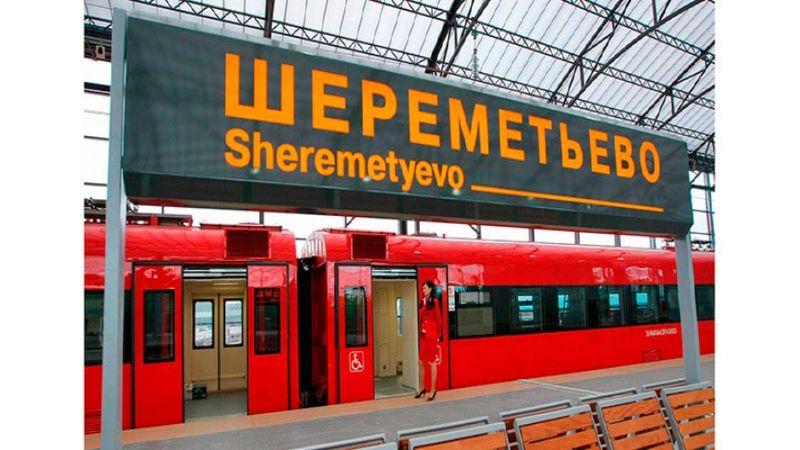 добраться из Шереметьево во Внуково на аэроэкспрессе