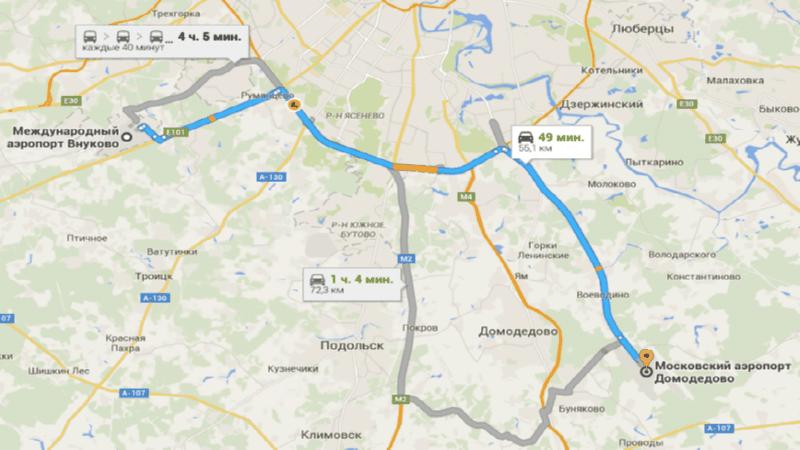 как доехать из Внуково до Домодедово