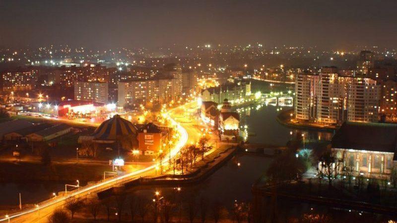 перелет Москва - Калининград