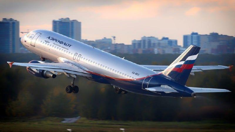 авиакомпании России список 2016