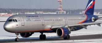 самолет а321 схема лучшие места