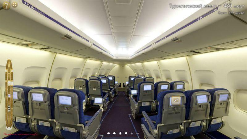 схема салона Боинг 747-400