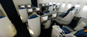 боинг 777-200 схема салона лучшие места
