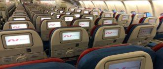аэробус А319 аэрофлот схема салона лучшие места