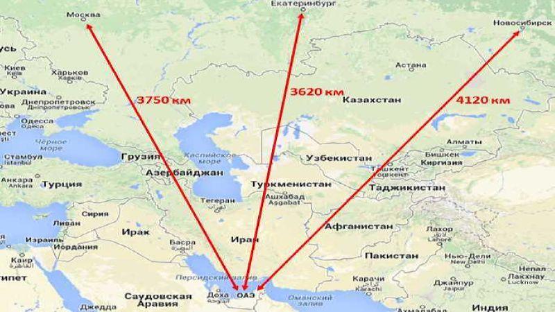 время полета Москва - ОАЭ