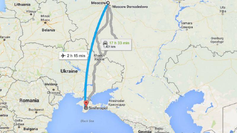 сколько стоит билет на самолет Москва Симферополь в рублях