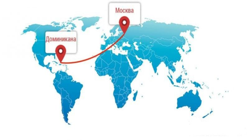 время перелета Москва Доминикана