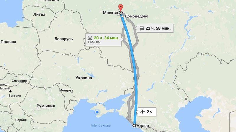 стоимость перелета Москва Сочи