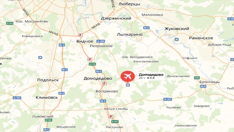 где находится Домодедово