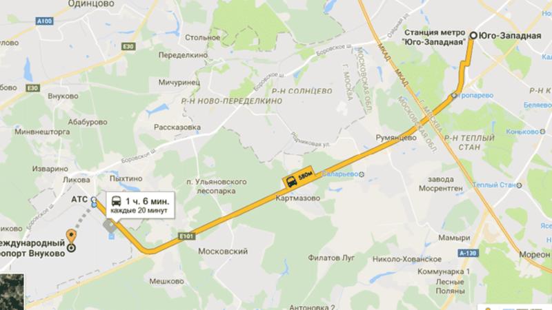 как добраться до Внуково от метро Юго-Западная