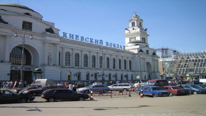 доехать до Домодедово с Киевского вокзала