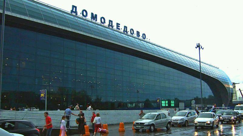 время в пути от Казанского вокзала до Домодедово