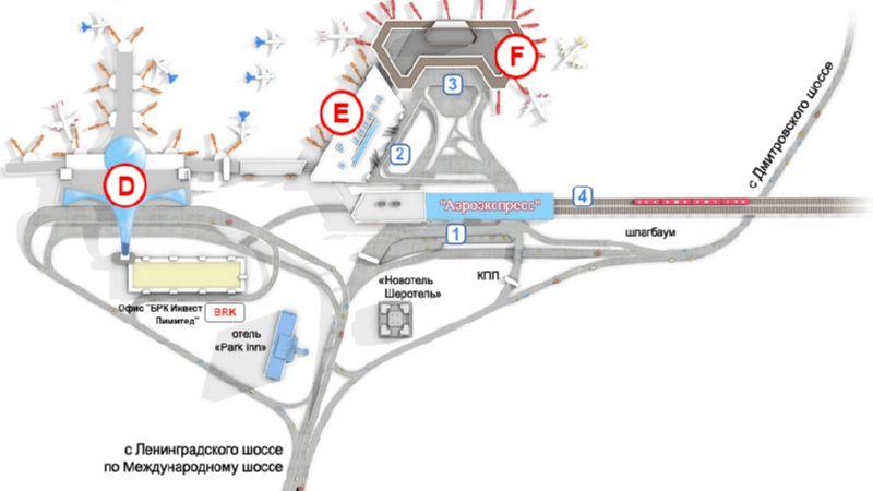 как добраться из терминала F в D в Шереметьево
