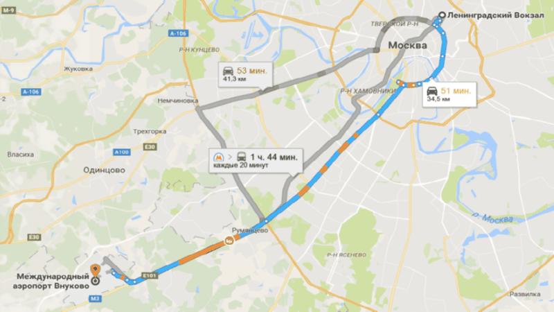 добраться до аэропорта Внуково от Ленинградского вокзала
