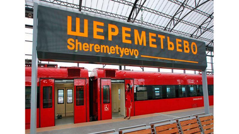 добраться от Ярославского вокзала до Шереметьево