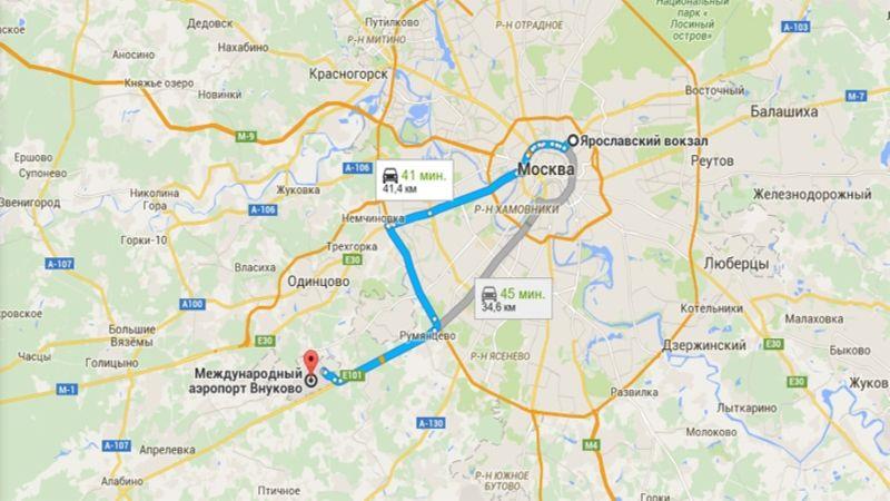 проехать от Ярославского вокзала до Внуково