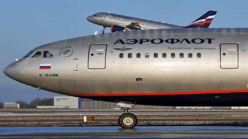 проверить электронный билет Аэрофлот