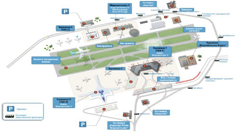 карта Шереметьево