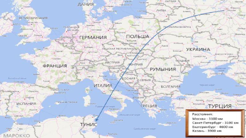 сколько лететь Екатеринбург - Тунис