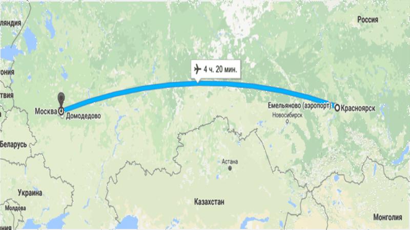стоимость перелета Красноярск - Москва