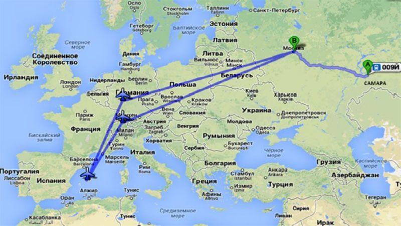 перелет Москва - Майорка