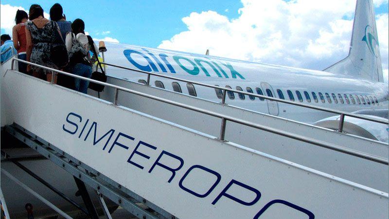 сколько лететь до Крыма из Москвы