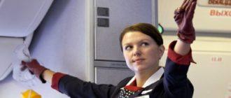 безопасность в самолете