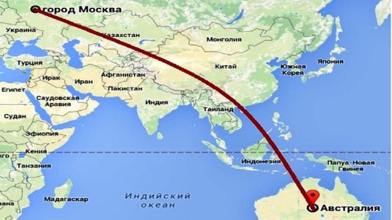 время полета Москва - Австралия