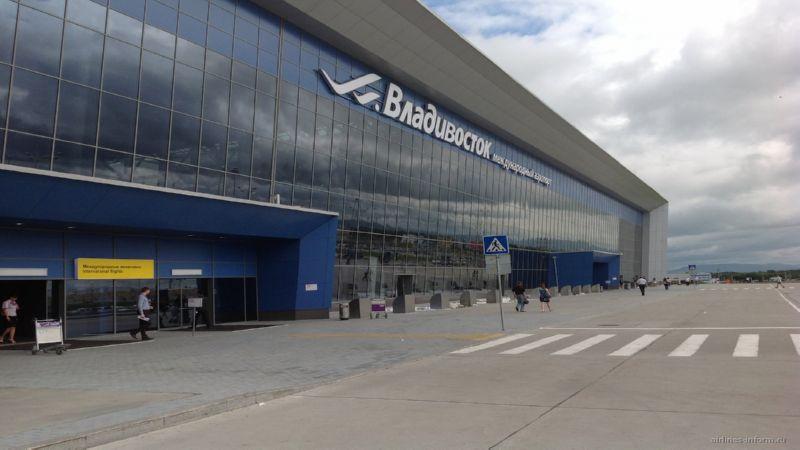 сколько стоит билет на самолет Москва - Владивосток