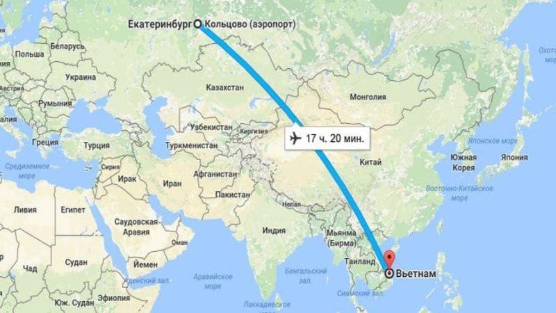 время полета Екатеринбург - Вьетнам
