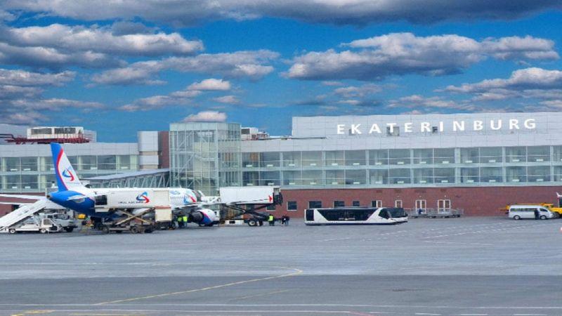 сколько лететь до Екатеринбурга из Москвы на самолете