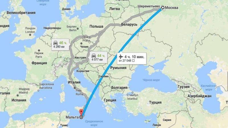 время полета Москва - Мальта