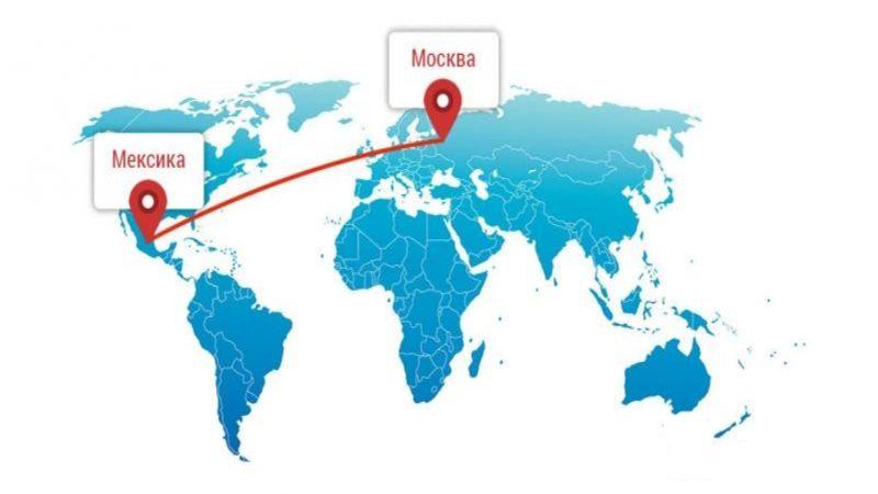 перелет в Мексику из Москвы