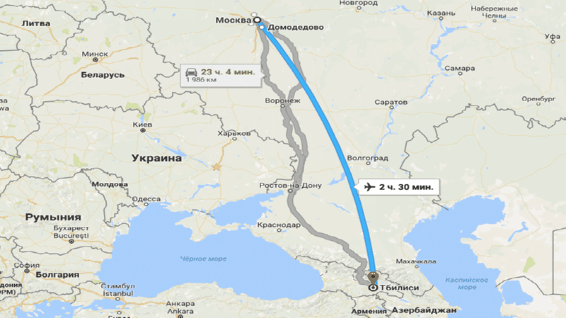 сколько лететь до Грузии из Москвы
