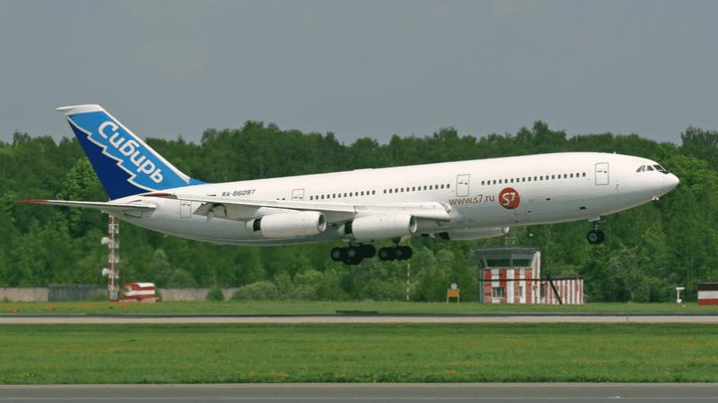 авиакомпания Сибирь отзывы