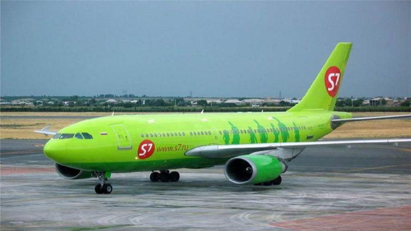 авиакомпания S7 официальный сайт